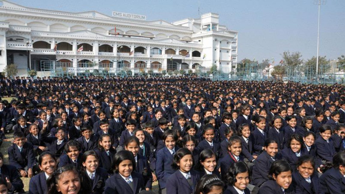 Рекордно большая школа