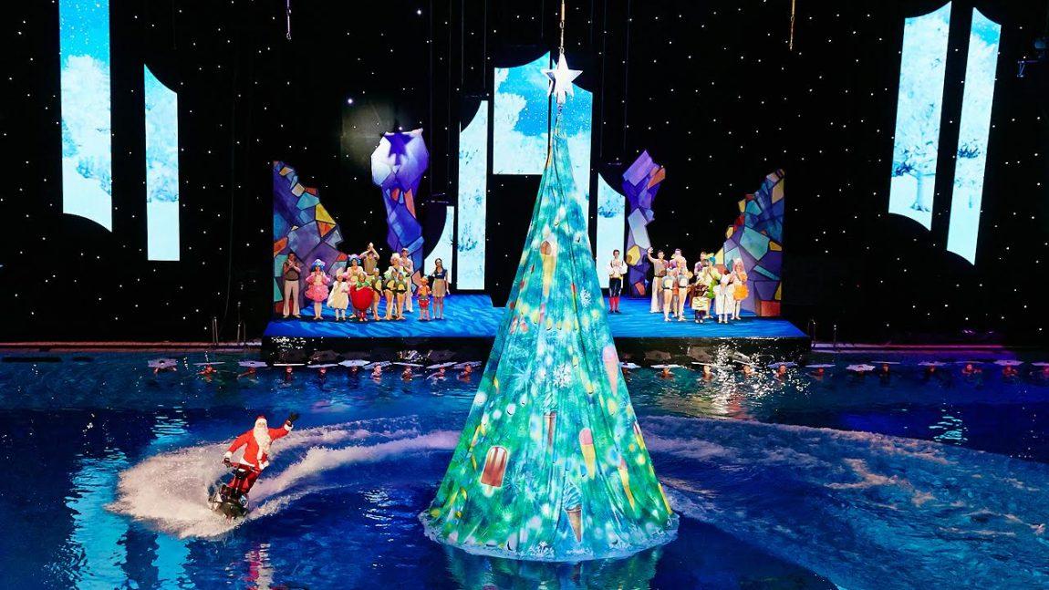«Рецепт волшебства» – новогодняя сказка на воде