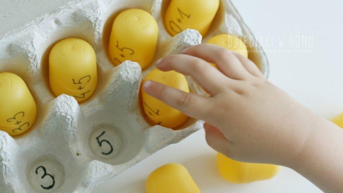 Арифметика и Kinder сюрприз