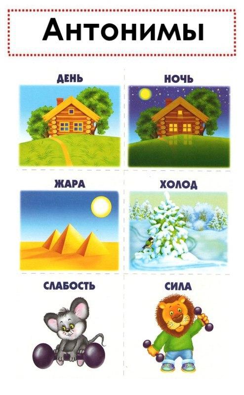 Это очень полезная игра развивающая внимание, мышление ребёнка, память, логику и интеллект.