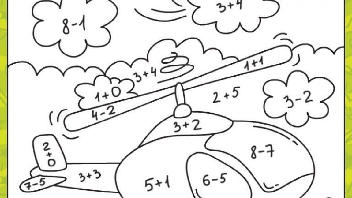 Полезные, математические раскраски