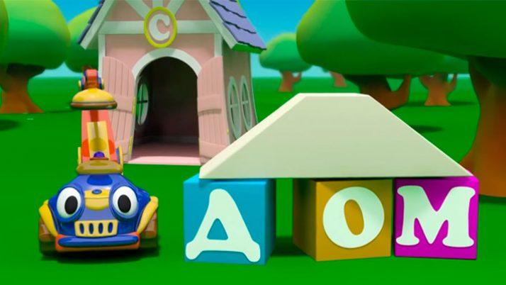 Краник Степа расскажет малышам о буквах