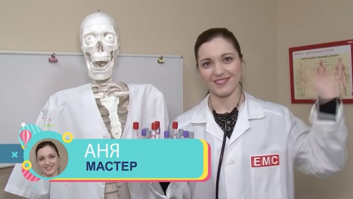 «Профи» на «Смайлике»: профессия — врач