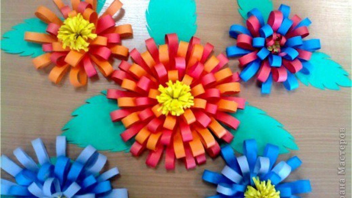 Цветы из полосок бумаги