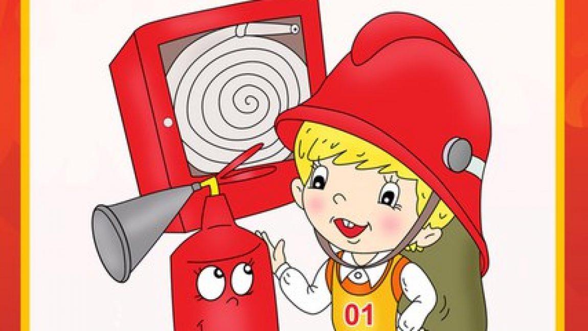 Школьники картинки пожарная безопасность