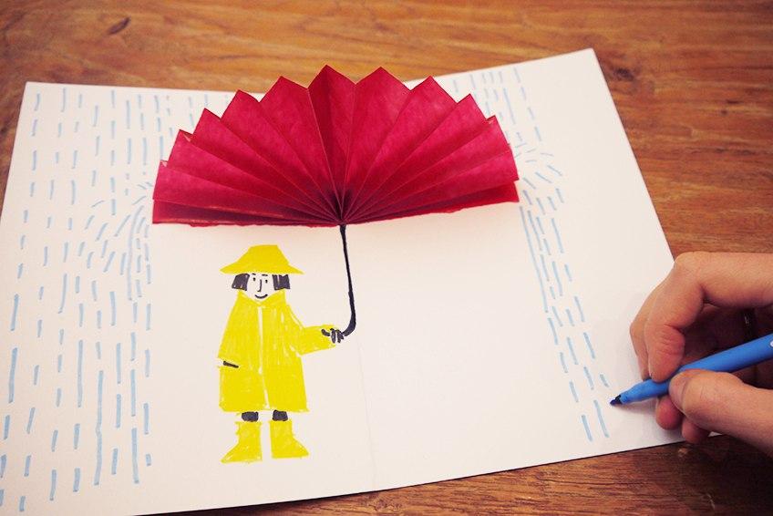 Поздравление, открытка с объемным зонтом