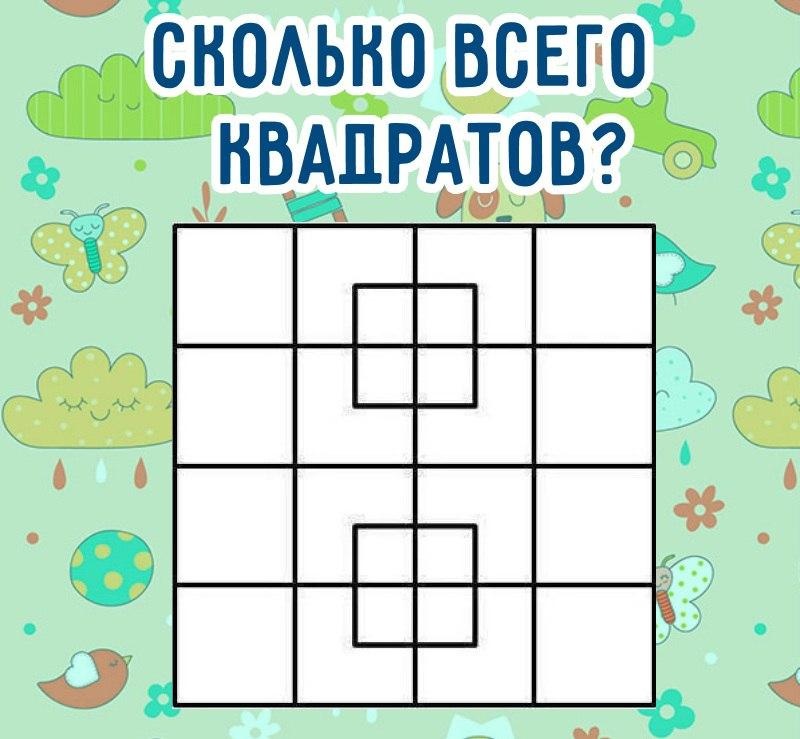 Загадки для детей на логику картинки