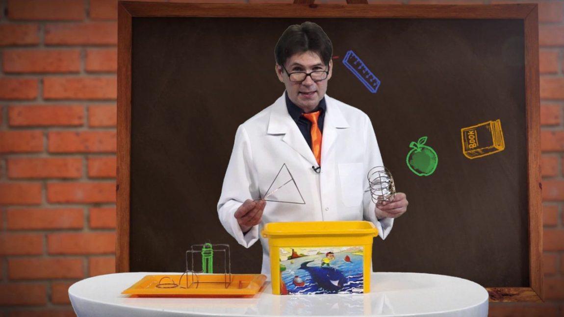 Эксперименты с погодой и другие научные чудеса
