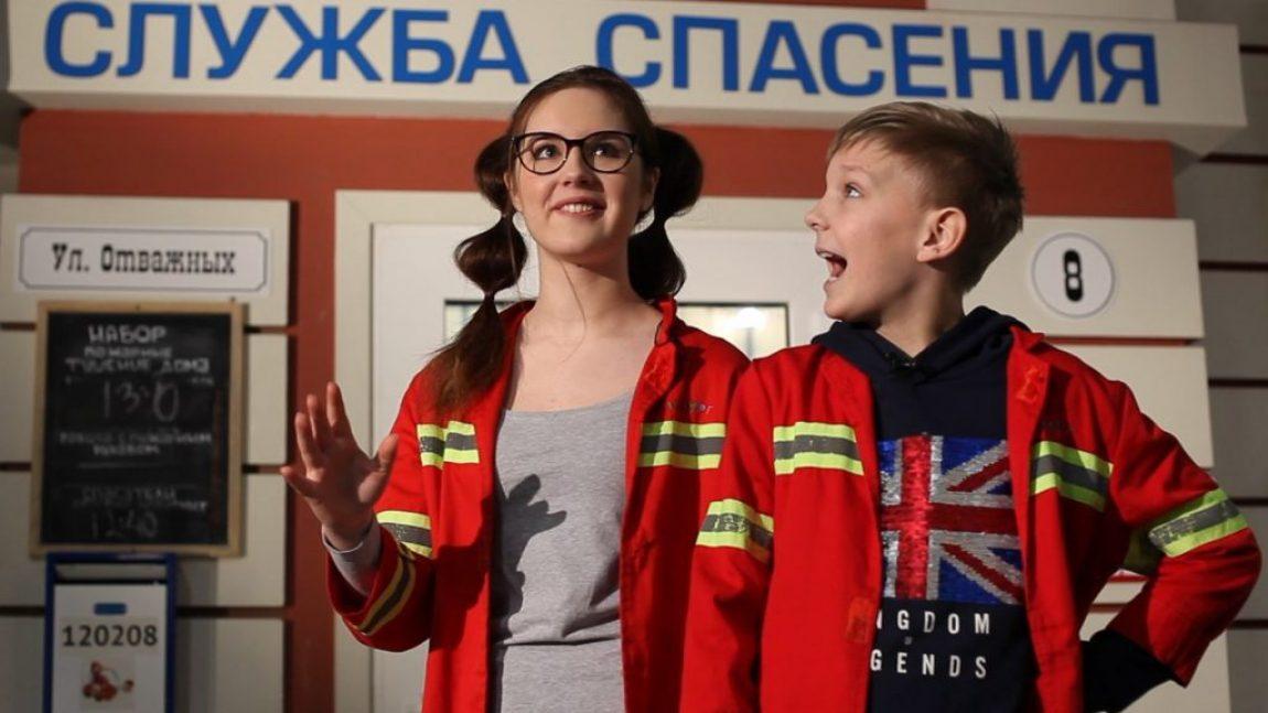 Премьера на телеканале «Смайлик»: профессия – пожарный