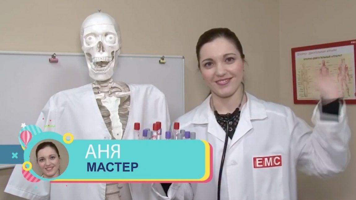 «Профи» на «Смайлике»: профессия – врач