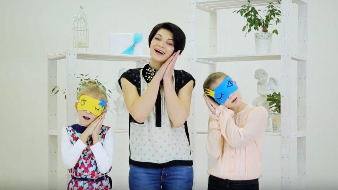 «Стильняшка»: мастерим маску для сна!