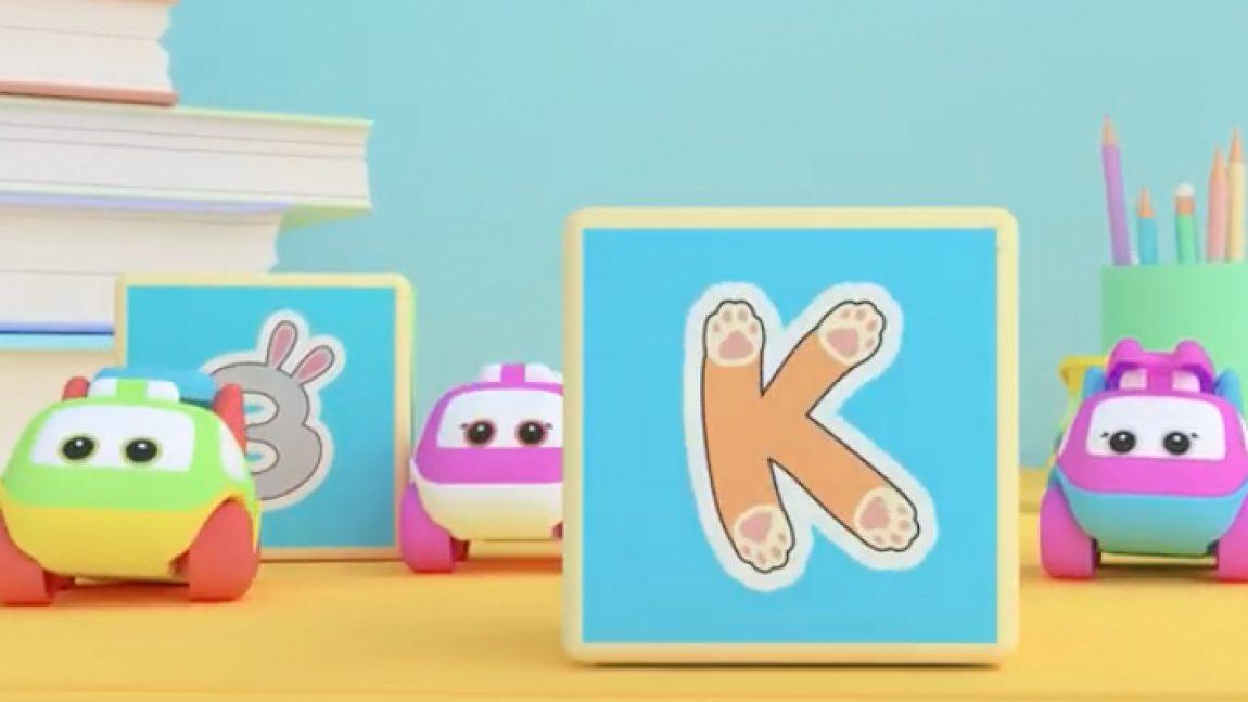 «Би-Би-Знайки» познакомят с буквой К