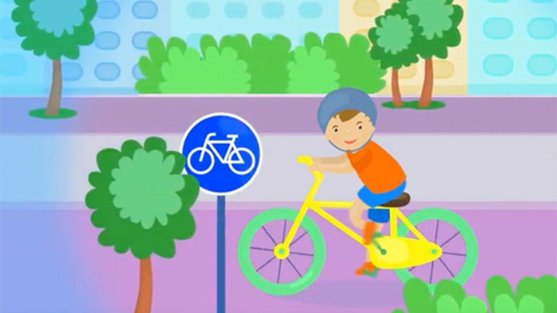 ПДД о велосипеде