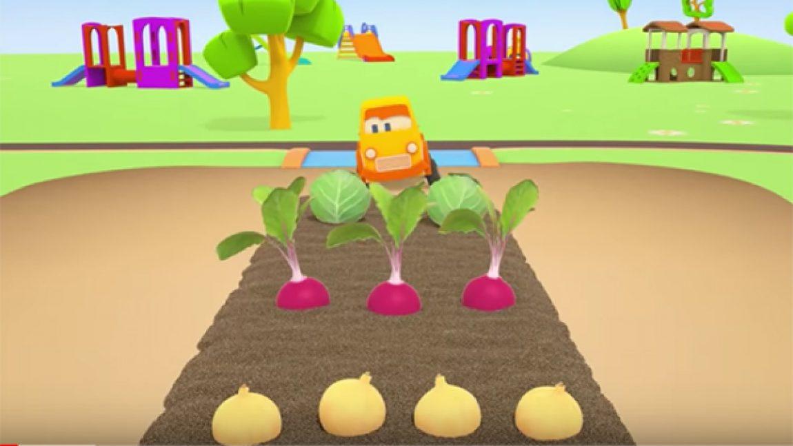 Умные машинки: овощи
