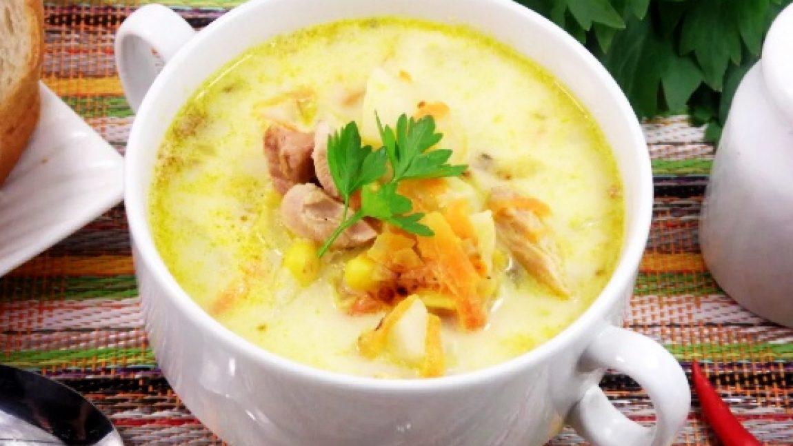 Ароматный суп с копчёной курочкой и плавленным сыром
