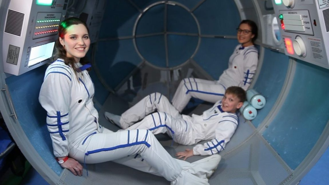 «Профи»: Космонавт