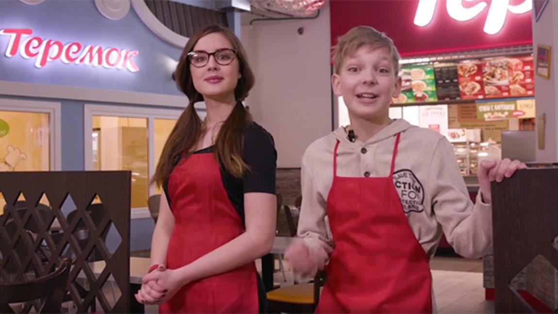 «Профи» на телеканале «Смайлик»: повар