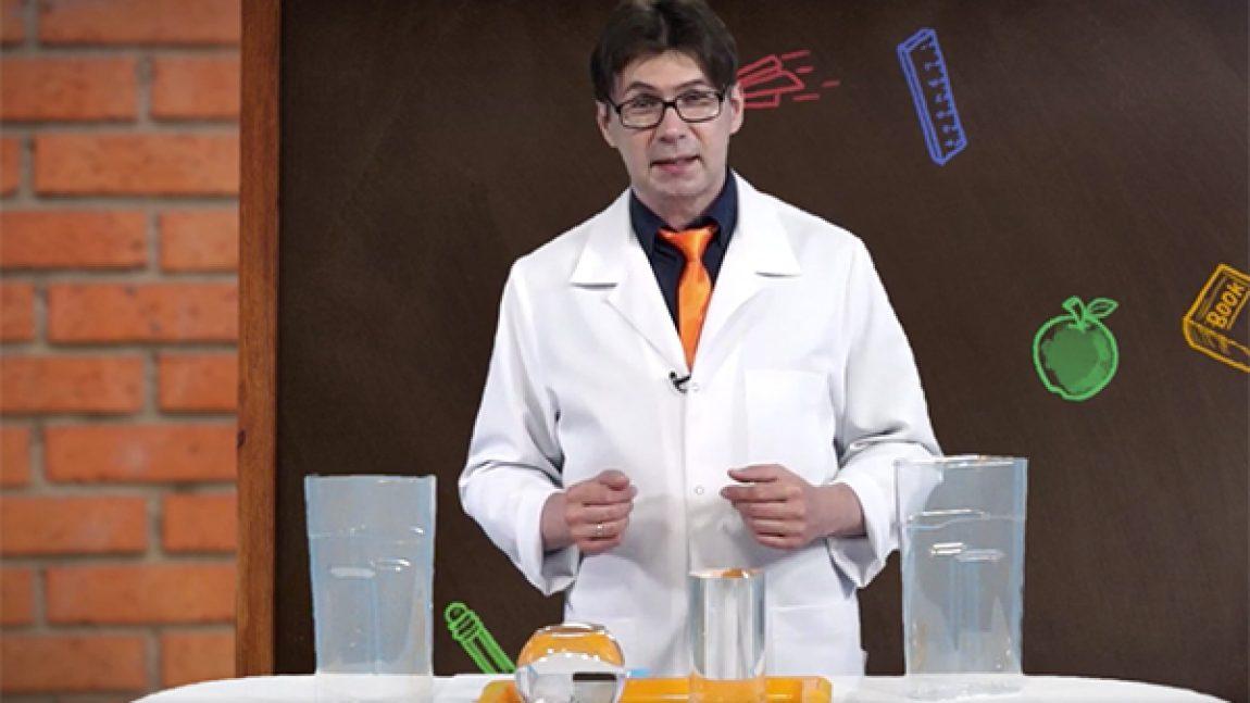 «Академия Стекляшкина»: Мыльные пузыри