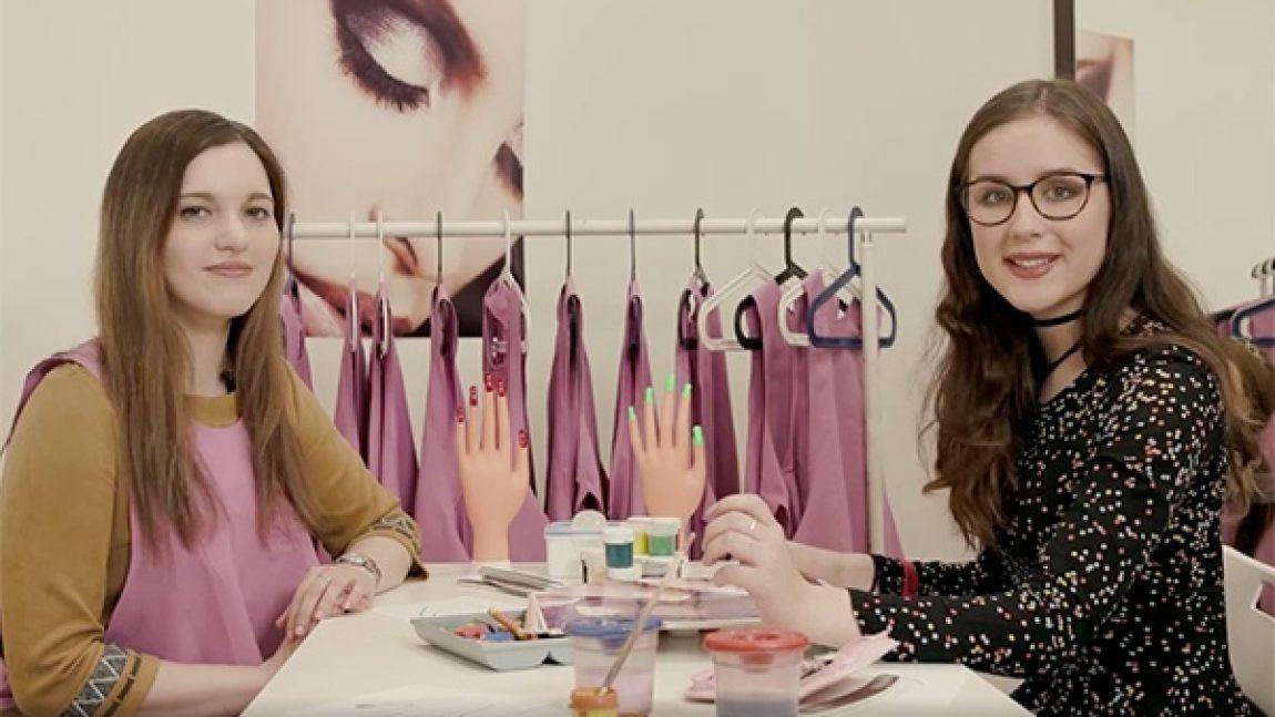 «Профи»: индустрия красоты