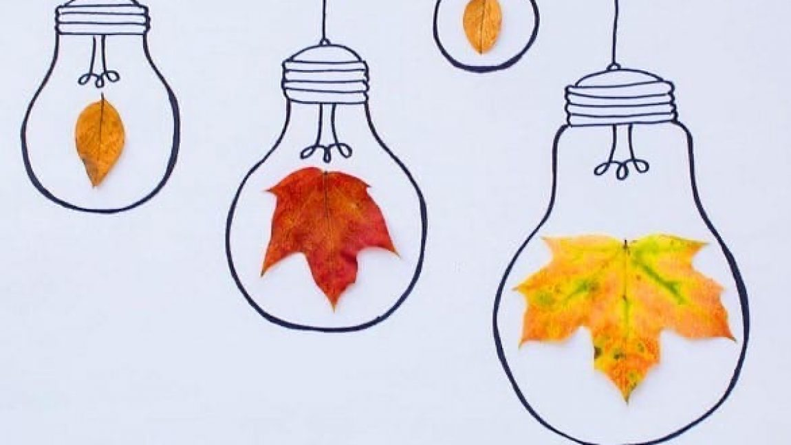 Осенние лампочки