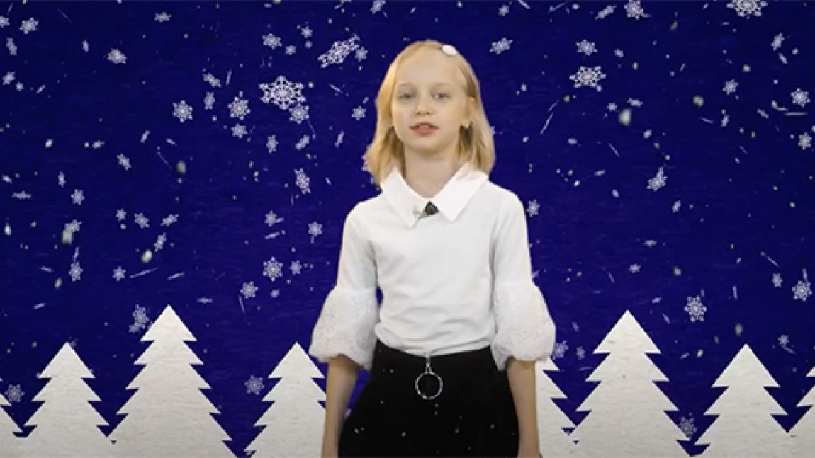 "Арина Кривенко ситает Д. Попова ""Пришла зима"""