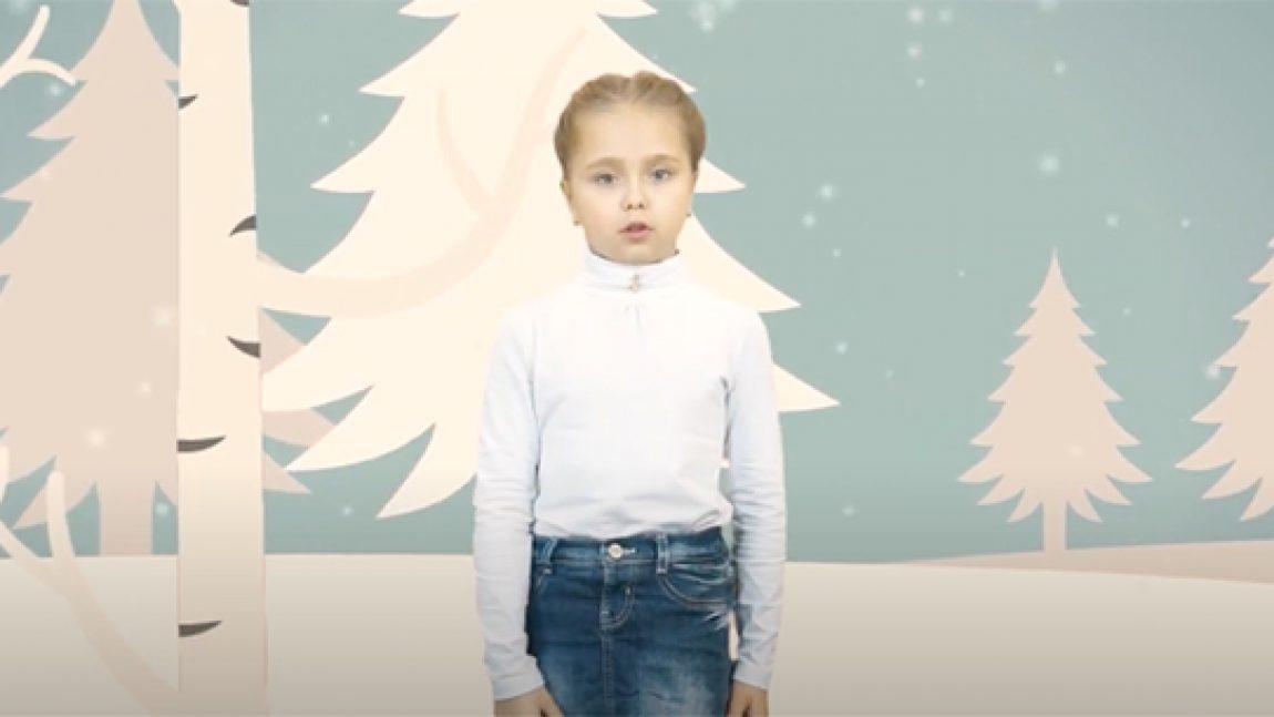 "Лиза Трофимова читает Александра Пушкина ""Зима!.. Крестьянин, торжествуя"""
